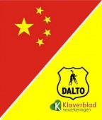 China U19 vs Dalto A1