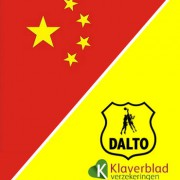 China U19 vs Dalto A1